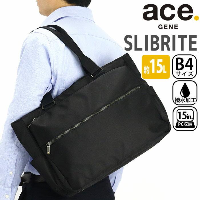メンズバッグ, ビジネスバッグ・ブリーフケース  ace.GENE SLIBRITE 2020 A4 B4 15L 15 PC PC 62522