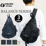 グランドストーン GRAND STONE ボディバッグ BALANCE バランスシリーズ ボディーバッグ ワンショルダー メンズ 男性 男の子 男子 学生 通学 通勤 アウトドア 旅行 B5 丈夫 軽量 8778