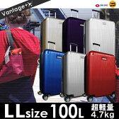 【送料無料】 超軽量 キャリーバッグ スーツケース 止まるキャスター付 機内持込み LLサイズ ファスナースーツケース 海外旅行・出張に最適! キャリーバック キャリーケース TSAロック ダイヤルロック トランクケース