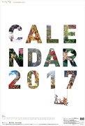 ヴィアグループ カレンダー