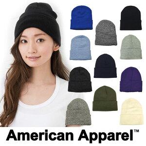 アメリカンアパレル ニット帽 AMERICAN APPAREL アメリカンアパレル ニット帽 ニットキャップ アメリカンアパレル ニット帽 帽子 アメリカンアパレル ニット帽 アクリル ライナー ビーニー レディース アメアパ ロゴ
