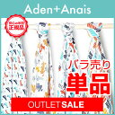 Aden-outlet999