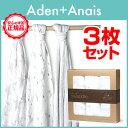 Aden-y_topnn