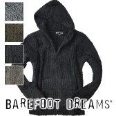 BAREFOOT DREAMS ベアフットドリームス メンズ 544 ベアフット フーディー パーカー 雑誌掲載 ロンハーマン 【送料無料】