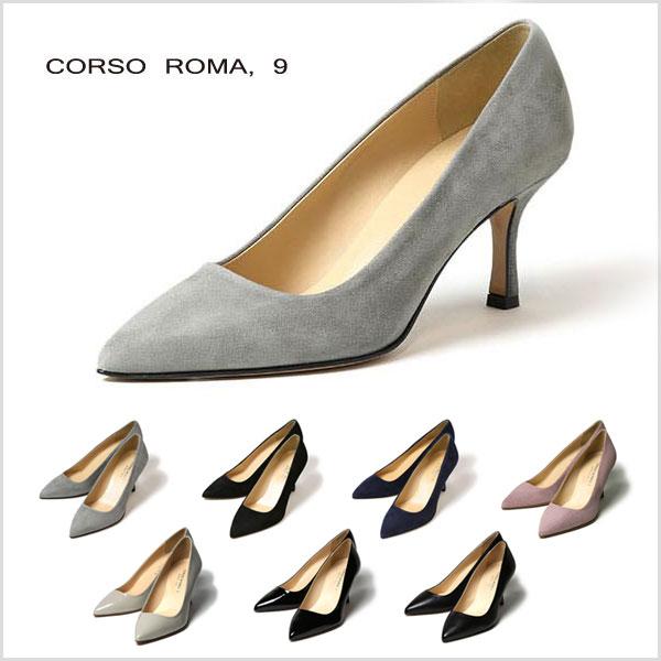 CORSOROMA9 パンプス