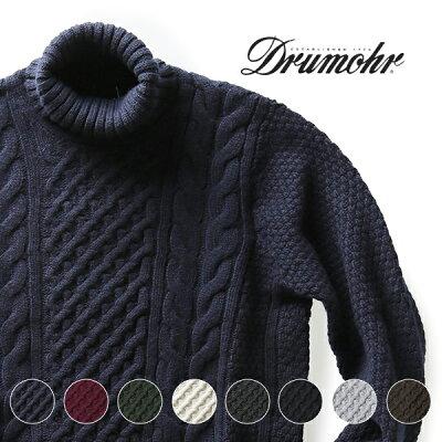 ドルモア (drumohr) タートルネック