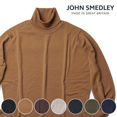 JOHN SMEDLEY(ジョンスメドレー) タートルネック ニット