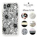 【10%offクーポン】ケイトスペード iPhoneX XS ケース アイフォン 10 アイフォンケース ブラン……