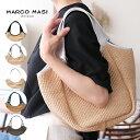MARCO MASI かごバッグ 新作 レザーハンドル 小さ...