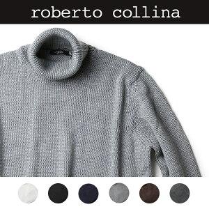 ロベルトコリーナ タートルネック セーター