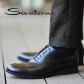サントーニ ストレートチップ ROMA 靴 レザーシューズ マッケイ製法 紳士靴/ ビジネス SANTONI イタリア製 メンズ キャップトゥ オックスフォード 革靴 【送料無料】【レ1000】【あす楽対応】
