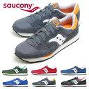 Saucony-d12