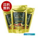 【注文殺到中!2/5(水)以降順次配送予定】【増量版】【送料無料】Slimming Kouso Tea〜ダイエット酵素茶☆お得な3個セット