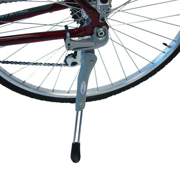 アトラン atran スタイロサイドアジャスタブル WH [スタンド][自転車][AT-SIDEADW]