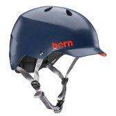バーン Bern WATTS Matte Navy Blue [JAPAN FIT][ヘルメット][自転車][6/26 13:59まで ポイント10倍]