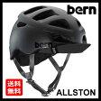 ポイント10倍 3/1 11:59まで 送料無料 Bern バーン ALLSTON Matte Black [オールストン][ヘルメット][自転車]