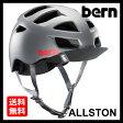 ポイント10倍 3/1 11:59まで 送料無料 Bern バーン ALLSTON Matte Dark Grey [オールストン][ヘルメット][自転車]