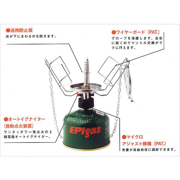 EPIガス EPIgas MBランタンオート [ガス式][ランタン][キャンプ][防災][停電][節電][8/16 13:59まで ポイント10倍]