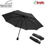 ユーロシルム EuroSCHIRM light trek umbrella Black [ライトトレックアンブレラ][ブラック][折りたたみ傘][9/25 13:59まで ポイント10倍]