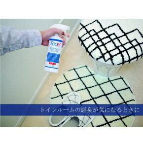 フェードプラスFade+フェードプラス消臭剤スプレー300ml