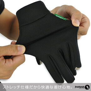 FREEHANDSフリーハンズPOWERSTRETCH5FINGERCONDUCTIVETIPS