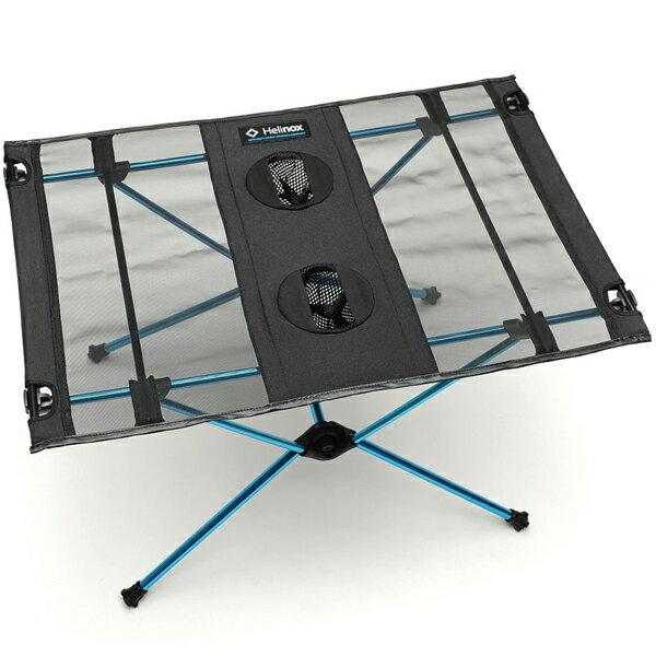helinox Table