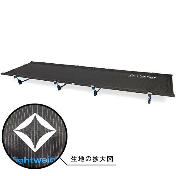 ヘリノックス Helinox ライトコット BK [コット][ベット][ベッド][ベンチ][キャンプ][アウトドア][2017年モデル]:vic2(ビックツー)