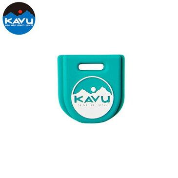 カブー KAVU キーカバー Green [キーカバー][キーホルダー][鍵][ケース]
