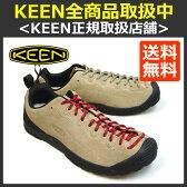 キーン KEEN Womens Jasper SilverMink [ジャスパー][スニーカー][レディース][6/26 13:59まで ポイント10倍]