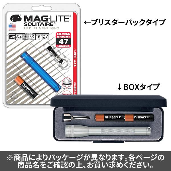 マグライト MAGLITE マグライトソリテールLED ブリスターパック シルバー [ハンディライト][ミニライト][LEDライト][懐中電灯][8/16 13:59まで ポイント3倍]