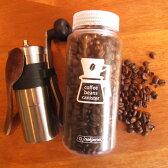 ナルゲン NALGENE Coffee Beans Canister 150g [コーヒービーンズ キャニスター][広口0.5L][0.5リットル][9/22 13:59まで ポイント10倍]