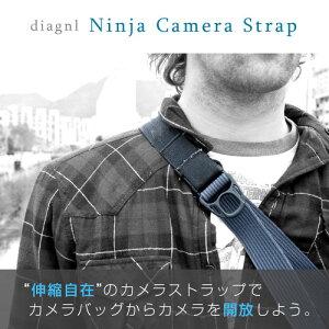 diagnl ダイアグナル Ninja Camera Strap 38mm [ニンジャカメラストラップ][一眼レフ用][カメラストラップ][ブラック][チャコール][ネイビー]