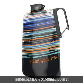 プラティパスplatypusDuolockSoftBottleオレンジスカイライン1.0L