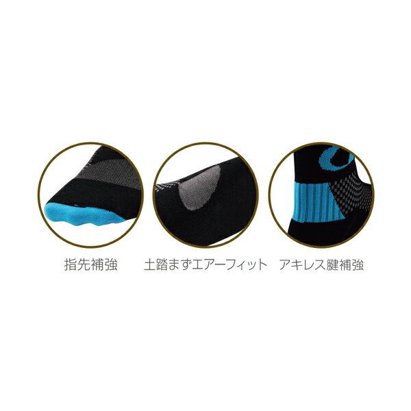 アールエル RxL TMW-37 ブラック/グレー [靴下][ソックス][8/10 13:59まで ポイント3倍]
