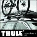スーリー THULE TH KIT 4022 [ベースキャリア][...