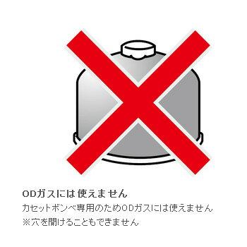 ユニフレーム UNIFLAME ガス抜きクリップ [カセットボンベ用][マグネット付き][650103]