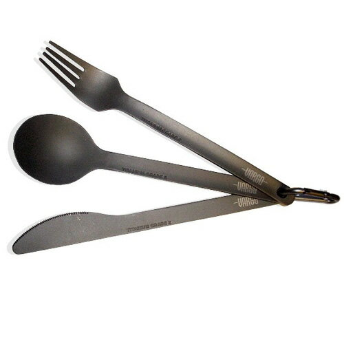バーゴ VARGO チタニウム カトラリーセット [カトラリー][食器][テーブルウェア][調理器具][キャンプ用品][8/16 13:59まで ポイント5倍]