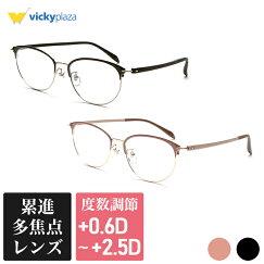 ピントグラスおしゃれ老眼鏡リーディンググラスシニアグラスPG-709ブラックピンク視力補正用メガネ