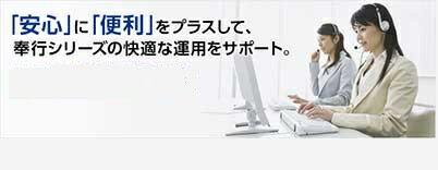 保守契約 OMSS LLS(商奉行i10スタンドアロン)1年【ディスク送付あり】:HBS