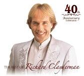 クレイダーマン40