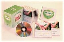 ハートフル・ソングス〜HeartfulSongs〜(CD)