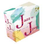 JAZZで聴くJ-POPトーマス・ハーデン・トリオ
