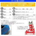 アトミック(ATOMIC) スキー 板 ジュニア セット ビンディング付属 19 REDSTER GIRL + C5 AASS01954 (キッズ) 3