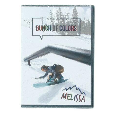 アクションムービー BUNCH OF COLORS htsb0269 DVD (Men's、Lady's、Jr)
