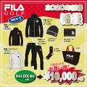 フィラ(FILA) 2020年新春福袋 FILA ゴルフ メ...