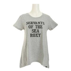 ロキシー(ROXY) 【多少の汚れ等訳あり大奉仕】SERVANTS OF THE SEA Tシャツ 17SURST172602YGRY (Lady's)
