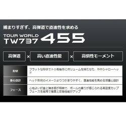 https://image.rakuten.co.jp/victoriagolf/cabinet/2/3930102/5818139_8_m.jpg