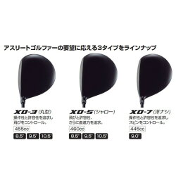 http://image.rakuten.co.jp/victoriagolf/cabinet/2/3930102/5820357_2_m.jpg