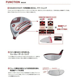 http://image.rakuten.co.jp/victoriagolf/cabinet/2/3930402/5406419_3_m.jpg