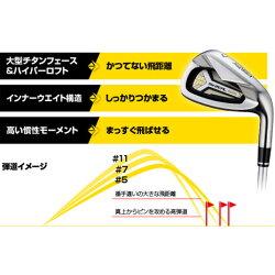 http://image.rakuten.co.jp/victoriagolf/cabinet/2/3940102/5314444_1_m.jpg